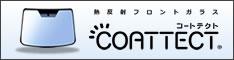 coattect